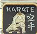 Karate on Black