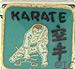 Karate on Green