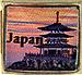 Japan with Pagoda